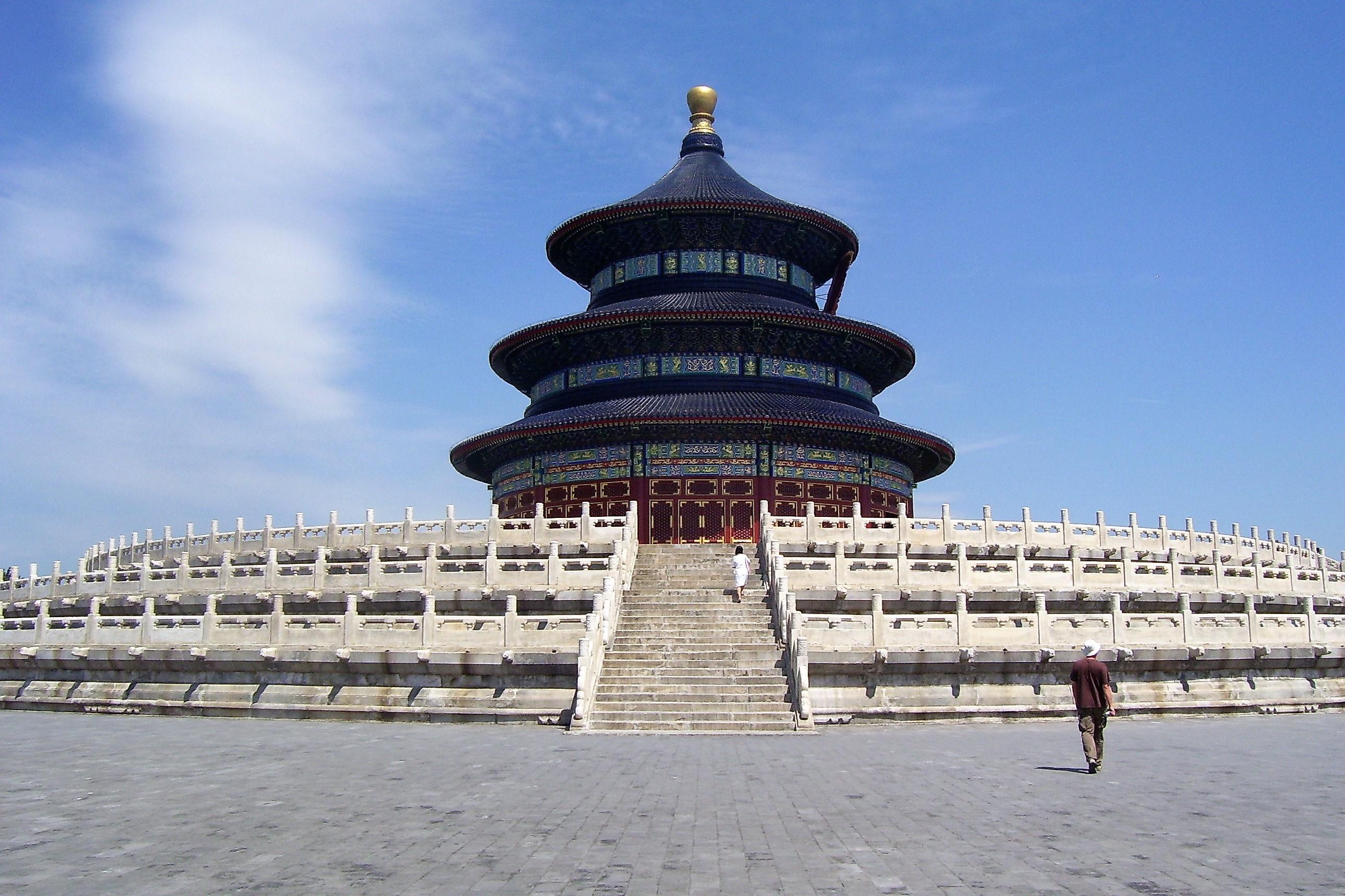 Beijing_14
